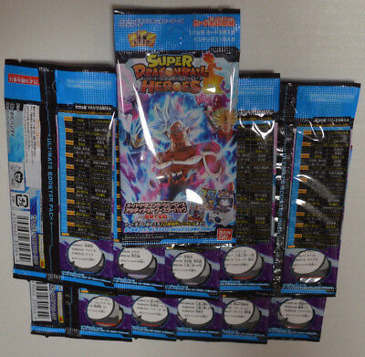 Super Dragon Ball Heroes SDBH・Promo PUMS4-01~30 FULL SET Ultimate Booster Pack