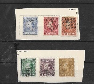 Netherlands First Issues 1867 Scott 7-12 Used Set.