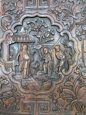 Chinese Hand Carved Wood Decorative Panel Fragment  Antique Circa 1850-1880's
