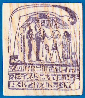 Ancient Egyptian Art Rubber Stamp by Above the Mark Gods Goddesses Hieroglyphics