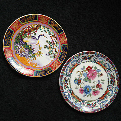 A Pair of Vintage/Antique Chinese/Japanese Small Plates