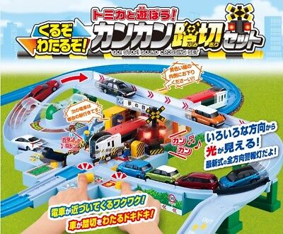 NEW Takara Tomy Pla-rail Let's play with Tomica! Cancan railroad crossing set