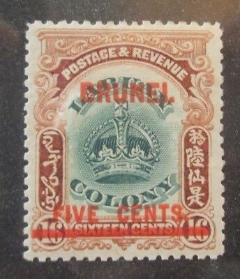 Brunei #6 1906 5 cent on 16 cent Labuan Overprinted Stamp - CV $55.00