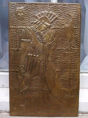 Vintage Antique Greek Trojan Style Knight Soldier & Lady Copper Embossed Plaque
