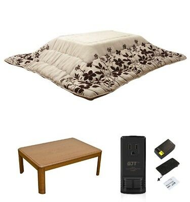 New Luxury Japanese Kotatsu Futon Comforter 205 245cm Table Transformer Set