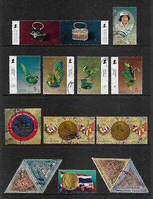 THAILAND mixed collection No.27, used