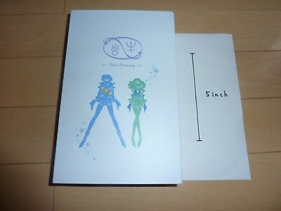 Sailor Moon Prism Stationery Pointer Ballpoint Pen Uranus Neptune