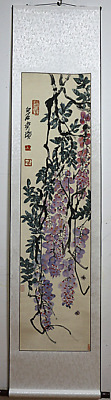 RARE Chinese Hanging Painting & Scroll Grapes By Qi Baishi 齐白石 葡萄 88B2