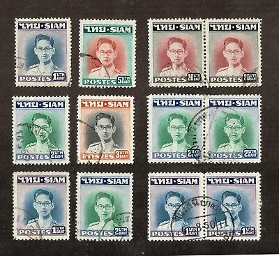 Thailand stamps. King Bhumipol 1 issue 1947-49 collection