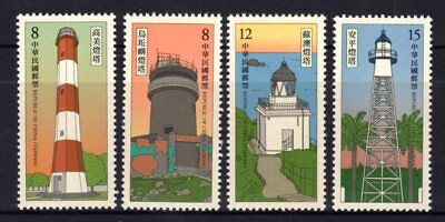 Taiwan 2018 Lighthouses Set 4 MNH