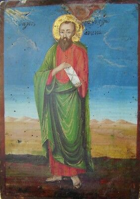 Rare Depiction of St/Apostle Ananias Old Greek Orthodox Icon on Wood.