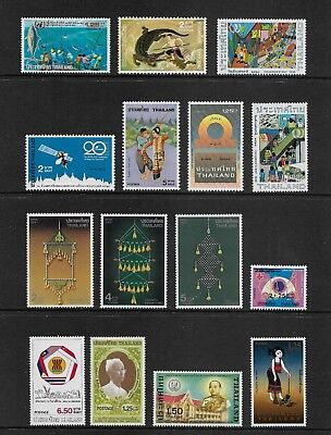 THAILAND mixed mint collection No.2, MNH MUH