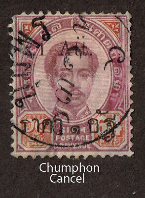 Thailand Stamp, Provisional issue 1894.  Chumphon  cancel hinged