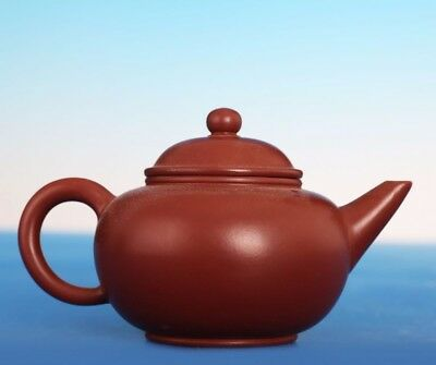 Exquisite Chinese Yixing ZiSha Pottery Purple Sand Teapot Marks MengChen PT003