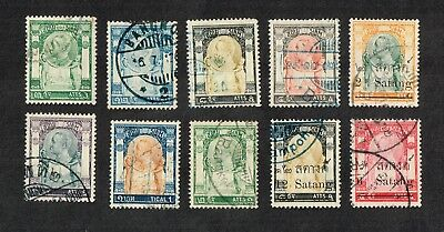 Thailand Stamps, 1905-1909 very clean stamps for year , no gum
