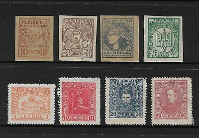 UKRAINE mixed collection, 1918 & 1921, mint MH
