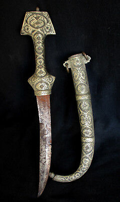 Antique Indo-Persian Mughal Dagger jambiya - Iron & Silver Alloy