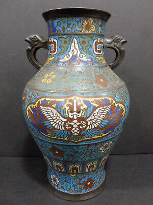 Antique Authentic Chinese Bronze/cloisonne Enamel( Multi) Vase Rare Item 6753