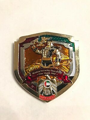 Marine Security Guard Abu Dhabi, UAE.    Challenge Coin