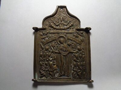 Russian orthodox old bronze parts of triptich Rare Icon original 18-19 AD  11