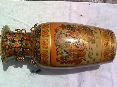 VIntage Chinese EARLY REPUBLIC?? Period Porcelain Decorative Vase