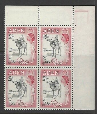 Aden Qeii 1965 Sg86 Two Shillings Unmounted Mint Mnh Corner Block Of Four Stamps