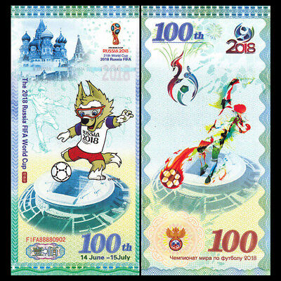 Russia 2018 Football FIFA World Cup, 100 rubles Test Note - UNC uncirculated