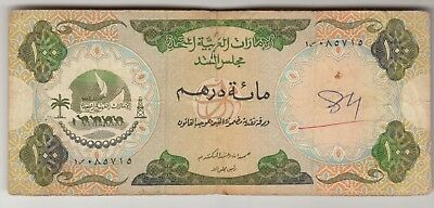 1973 Uae 100 Riyals Replacement Paper Money.circulated Rare. Low Start