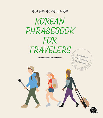 Korean Phrasebook For Travelers Talk to me in Korea Hangul Textbook For Travel