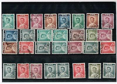 Thailand stamps 1949-51 used no hinge marks clean