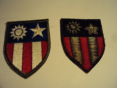 CBI Patches (2), One Is Bullion