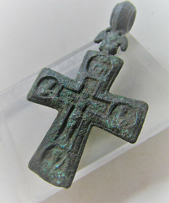 Circa 600-900Ad Byzantine Era Bronze Double Sided Crusaders Cross Amulet