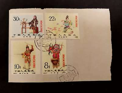 China 1968 Briefmarken Kunst Stamp Brief Beijing mit Gummi Lot Asien Post