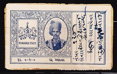 Indian Princely State Punadra 2An Rare Cf Revenue Rare Fiscal Stamps #c2