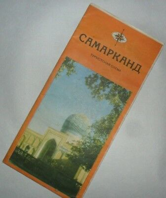 "1975 Rare Vintage Russian Ussr Tourist Fold Out Map Brochure ""samarkand"""