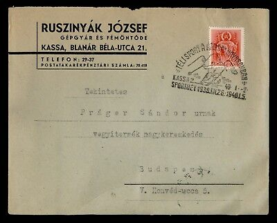 Dr Who 1940 Hungary Pictorial Cancel C39348
