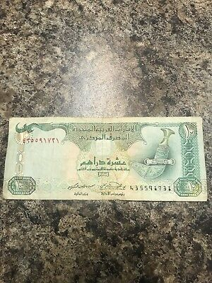 United Arab Emirates 10 Dirhams