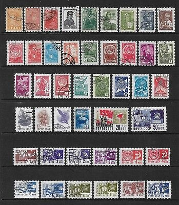 RUSSIA mixed collection No.55, mostly small stamps, CTO used mint