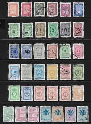 TURKEY mixed collection, 1960-1967 Official stamps