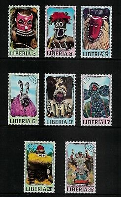 LIBERIA 1971 African Ceremonial Masks, set of 8, CTO