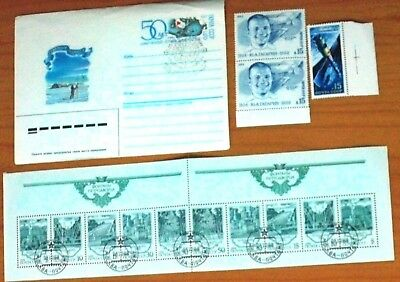 1987 Noyta CCCP 50 Years Scientific Envelope + Assorted Stamps