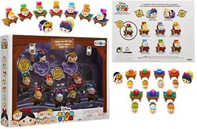 Disney Tsum Tsum Heigh-Ho Set Snow White & Seven Dwarfs Toys R Us Exclusive NIB