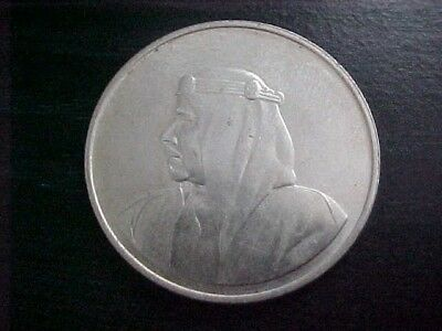 Major Rarity - Issa Town, 1968 Bahrain 500 Fills -  Uncirculated Silver Crown