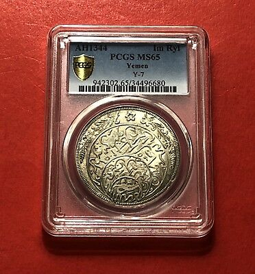 Yemen-1926 -Unc Large  Imad I Riyal Silver Coin, Ngc Graded Ms-65....rare Grade