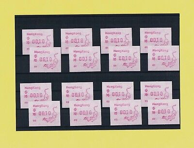 16x Hongkong ATM AFFE ATM 01 + 02 Year of the Monkey mint ** FRAMA Labels '92