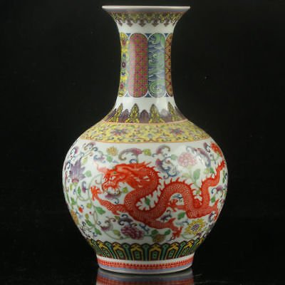 Chinese Porcelain Hand-Painted Dragon & Phoenix Vase Mark As The Qianlong Period