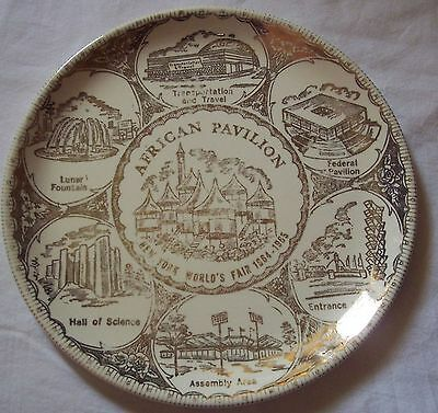 antique New York World's Fair 1964 1965 collector plate African Pavilion
