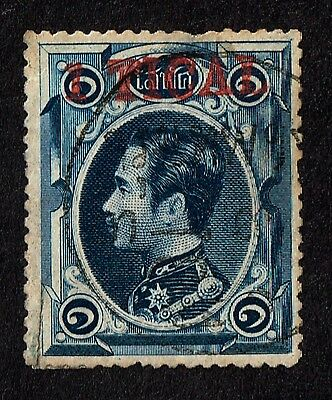 Thailand Stamp , 1 tical 1885 type ? with cancel mark