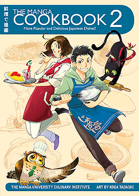 The Manga Cookbook Vol. 2 - Direct from the Publisher - Manga University