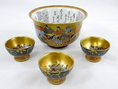 Group of 3 Japanese Satsuma Sake Cups and 1 Small Bowl Thousand Faces Style
